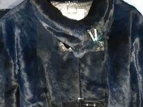 Шуба (пальто)