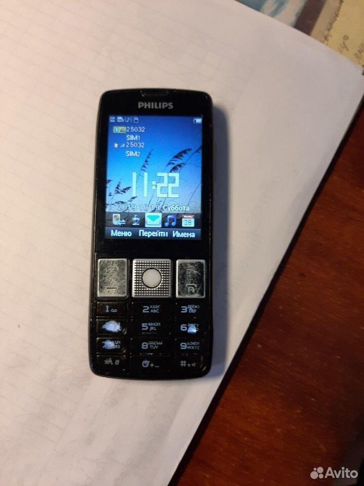 Телефон филипс 5500