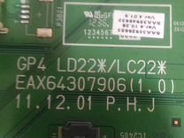 Mainboard EAX64307906 (1.0) для LG
