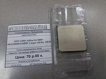 Процессор S939 AMD Athlon 64 3000+ ADA3000DAA4BW