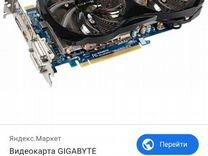 Комплект GTX 660/xeon E5420/2GB — Товары для компьютера в Москве