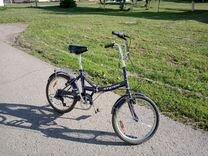 Велосипед Stern складной