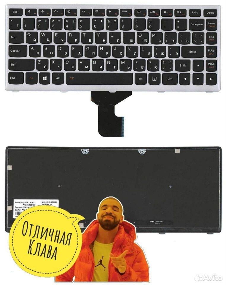 Клавиатура для Lenovo Z400