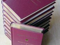 Миниатюрное подарочное издание У. Шекспир в 10 т