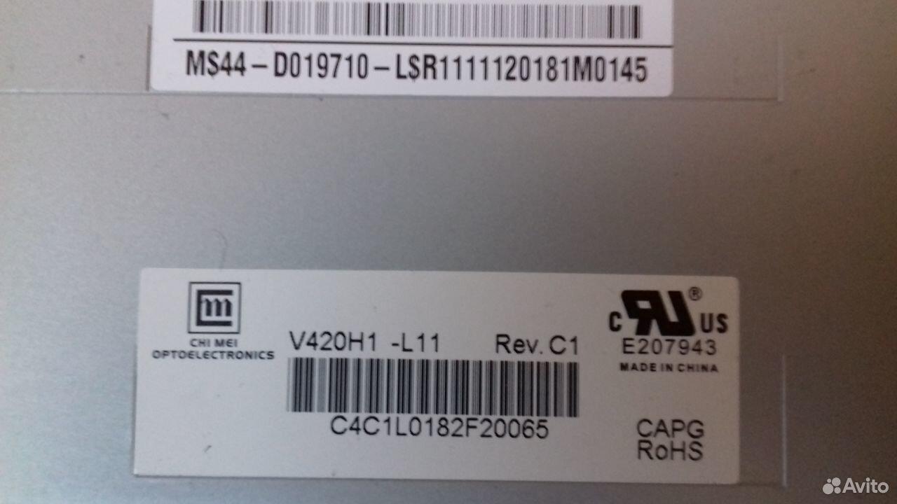 MST9E89AL 35010868 плата аудио Elenberg LTV-4231 89192512927 купить 4