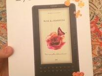 Электронная книга Explay B70