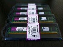 Оперативная память DDR2 800Mhz 2GB — Товары для компьютера в Перми