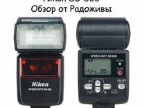Продам вспышку Nikon SB 600