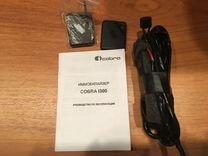 Иммобилайзер cobra i-300