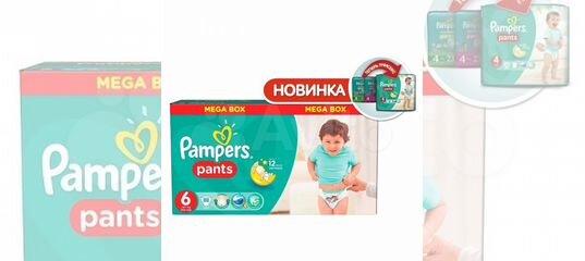 118a1e610a54 Продам памперсы с доставкой купить в Ивановской области на Avito —  Объявления на сайте Авито