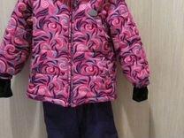 Костюм Premont 110+4 — Детская одежда и обувь в Перми