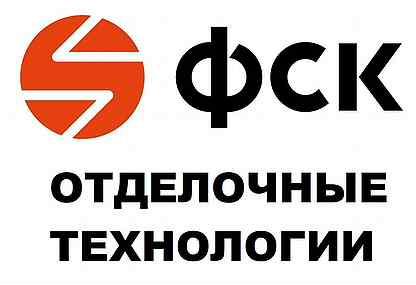 Работа в москве от прямых работодателей для девушек без опыта веб модели энгельса