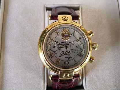 Президент часы продам золотые киловатт регионам по россии часа стоимость