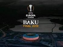Лига Европы Финал Челси Арсенал