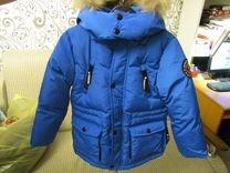 Теплый зимний пуховик (куртка)