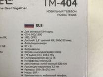 Телефон Тексет тм-404