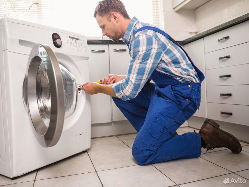 Ремонт стиральных машин веко