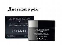 Chanel крем дневной, ночной, вокруг глаз