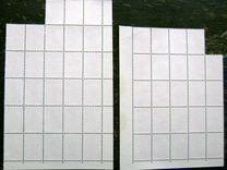 Марки 1976 года на конверты и открытки, новые