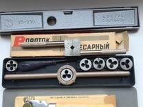 Приборы-инструменты СССР