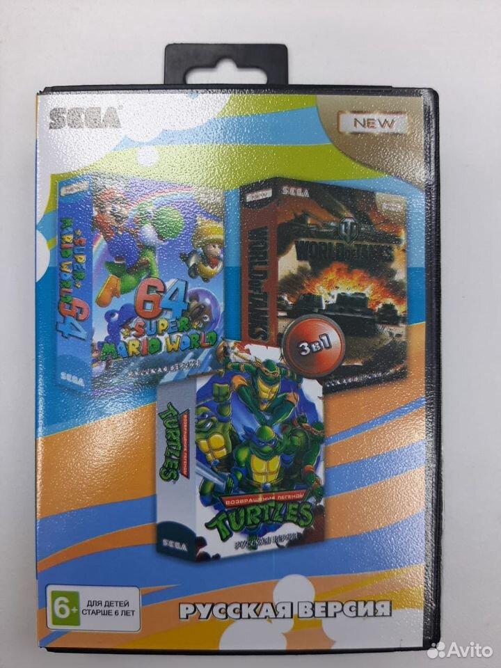 Картридж Sega 3в1