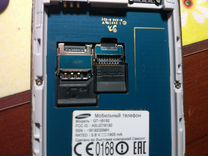 SAMSUNG S4 mini GT-I9192