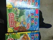 Детские книги толстый переплёт