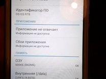 Смартфон Sony Xperia T3 — Телефоны в Нижнем Новгороде