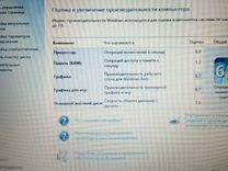 Acer 5552g 4-ядерный с SSD на 120 GB