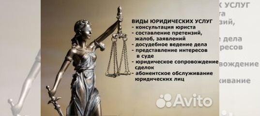 юридические консультации по жилищным вопросам тамбов