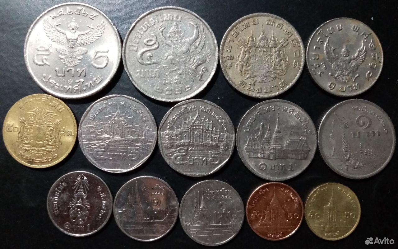 14 монет Таиланда  89965697477 купить 1