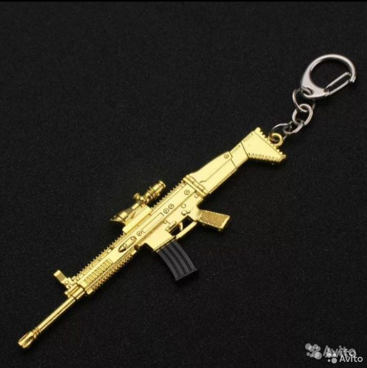 Золотой брелок-автомат pubg  89805409668 купить 1