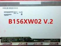 Матрица B156XW02 V.2 15.6 для ноутбука