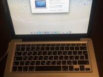 MacBook Pro 13' 2011