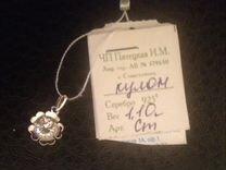 Кулоны из серебра (подкова удачи и милый цветок)