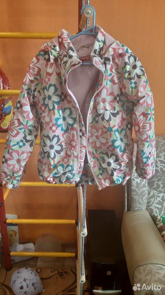Ветровочный костюм р. 98  89646819589 купить 2
