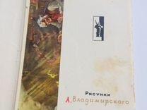 """Набор открыток А. Толстой """"Золотой ключик"""""""