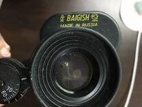 Бинокль Baigish 12x45 — Фототехника в Саратове