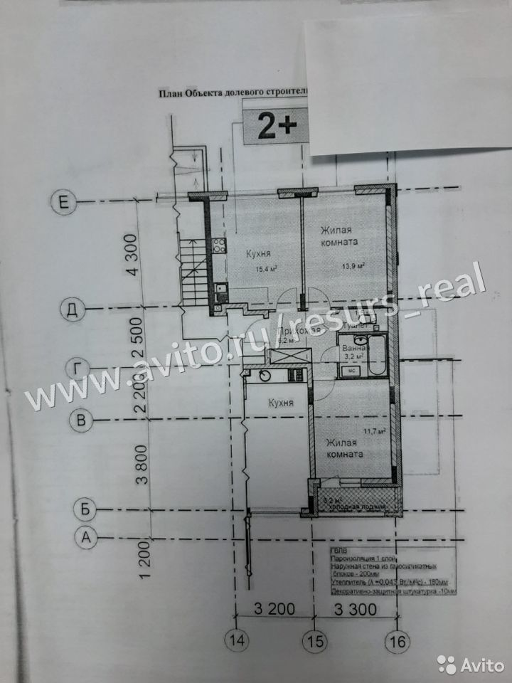 2-к квартира, 54 м², 2/18 эт.  89587270822 купить 1