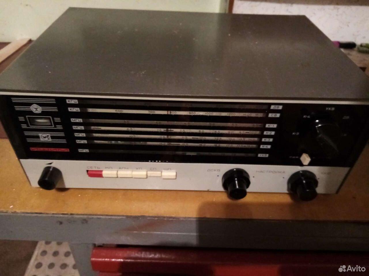 Радиоприемник  89826552889 купить 1