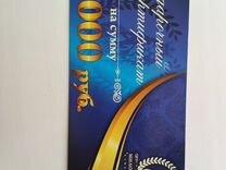 Сертификат в банкетный зал Милорд — Билеты и путешествия в Казани