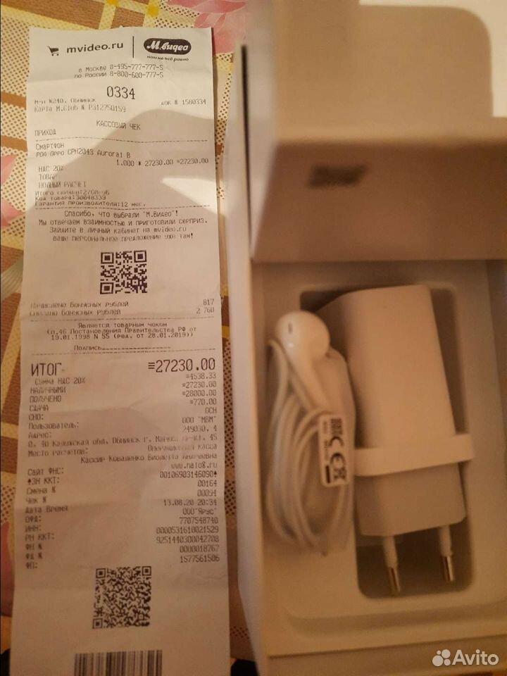 Телефон Oppo Reno 3 8/128  89109159593 купить 4