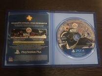 Игра для PS4 NHL17
