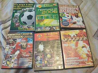 Футбол и хоккей на dvd