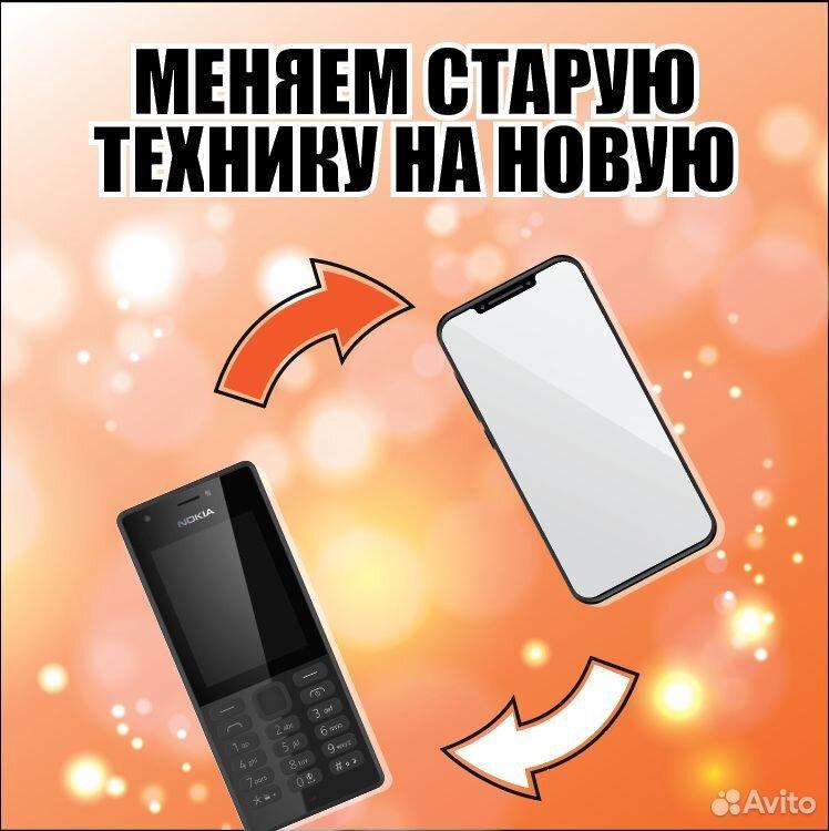 Смартфон Huawei Honor P10Lite (спут)