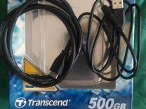 Переносной USB 3.0 на 500 гб