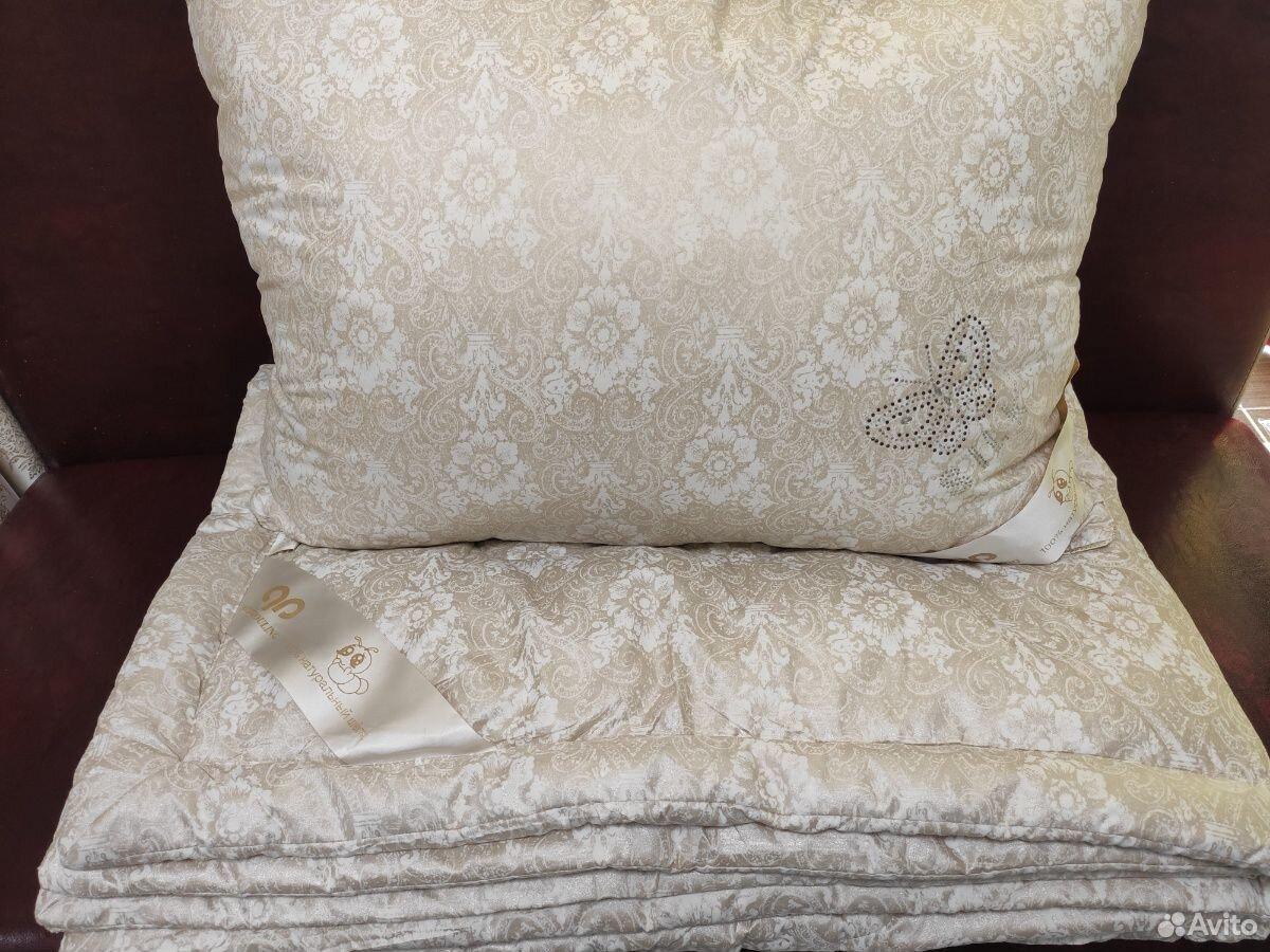 Подушка одеяло шелковые  89265713131 купить 1