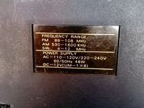 Винтажная магнитола Lasonic L30k