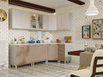 Модульные кухонные гарнитуры Карри Имбирь Мята