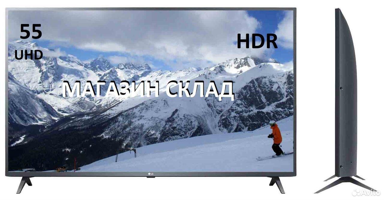 Телевизор LG 55 Дюймов Смарт 4K HDR Новый